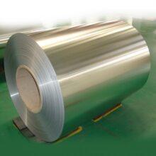 5086 aluminum coil