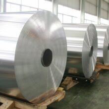 aluminum cladding coil