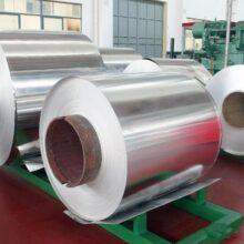 aluminum alloy coil