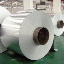 aluminum coil for shutters