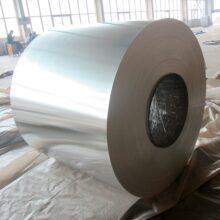 customized aluminum coil